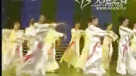 舞蹈阿里郎