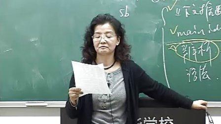 高中英语完形填空技巧训练3-2MainIdea在完形填空中的应用(下).