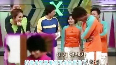 蔡妍、朴京林、金钟国的三角恋