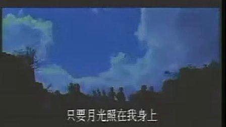 《凯旋在子夜》主题曲《月亮之歌》_app.(zytxyz)