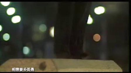 【刘德华】爱君如梦