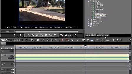 edius添加音频滤镜