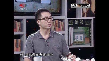 蓬溪县:清代名臣翮