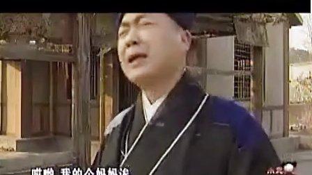 安庆方言版陈世美与秦香莲 标清