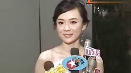 娱乐最前线《我要成名》香港首映式