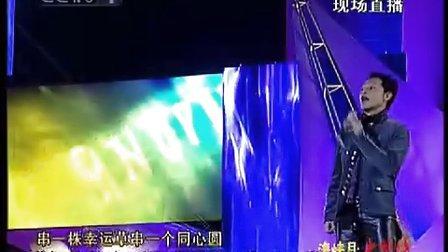 吴奇隆&陈志朋_祝你一路顺风