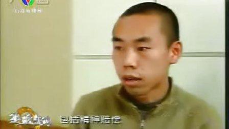 被车撞断腿 刘虹艰难的生活3