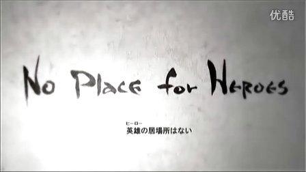 《合金装备4》最新宣传视频欣赏