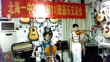 北海一中初2012(11)班器乐展演会