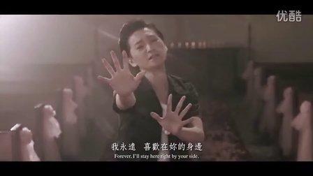 小旺福 - 爱你一兆年