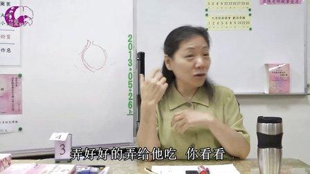 老天爷的直接处罚-伶姬因果观座谈会实况录影 (00344)