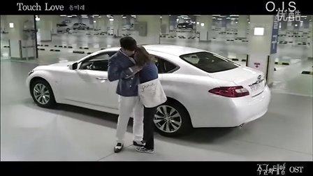 尹美莱-Touch love