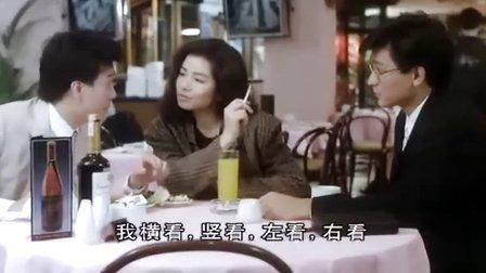 【刘德华电影】猎鹰计划