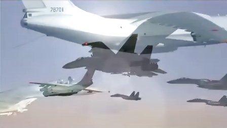 [3GO]中国空军大战美国航母编队