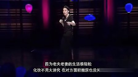 【黑腹面包精选】史上最给力吐槽【男女之别】破产姐妹编剧