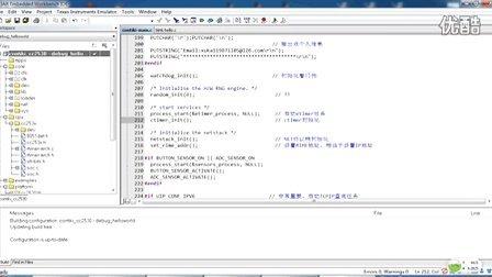 contiki cc2530 范例视频说明——定时器和任务部分