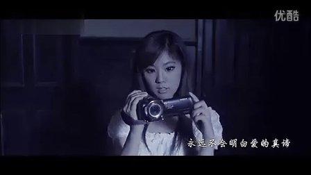 校园恐怖灵异电影《校花诡异事件》主题曲 赵奕欢-回不去的过去