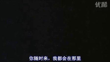 来自火星的情书(8)