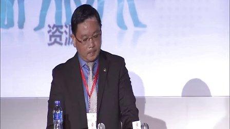 国际刑警组织 · 数字犯罪调查部副部长James Pang演讲