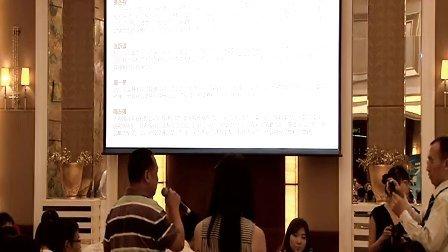 2013中证期货中信证券机构投资者国债期货交易实战研讨会--圆桌论坛