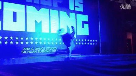 遂宁 Hiphop Is Coming JUDGE Keven Solo