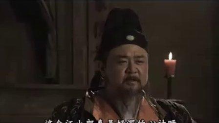 《神探狄仁杰》第27集