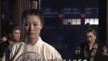 《神探狄仁杰》第26集