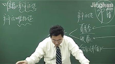 111唯物辩证法的联系观、发展观1