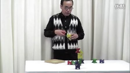 """瑞士naef积木——""""螃蟹"""""""