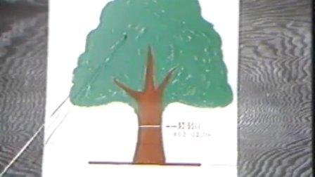果树矮化密植栽培技术3