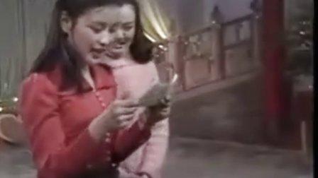 牧羊曲 郑绪岚(1983  春晚 )