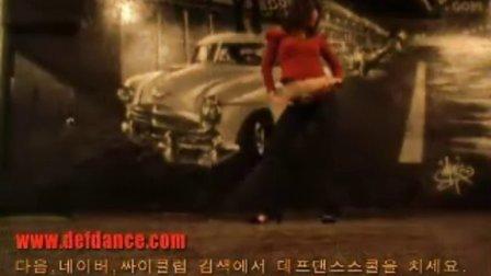 DEF舞蹈教学 Ivy-Aha