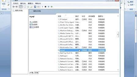 兄弟连PHP视频教程73集成环境Appserv的安装与配置php学习培训