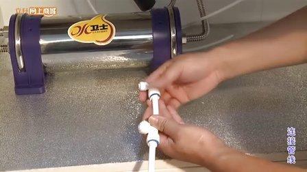 立升家用厨房超滤直饮水净水器LU3A-3C和超滤伴侣安装视频