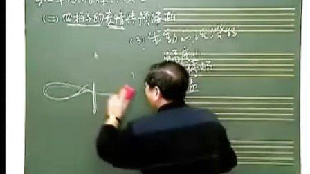 二单元:指挥与领唱02四拍子的表情与预备拍