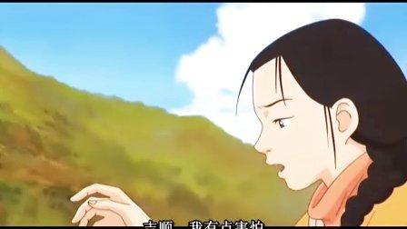 五岁庵01