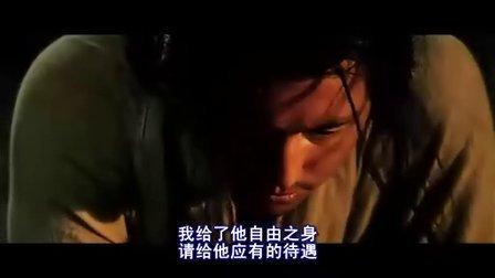 【武士】章子怡主演的韩国大片A