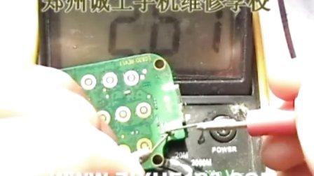 手机维修学校   手机维修实例 V3四脚送话器的改装