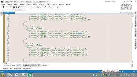 牛腩进销存18-销售管理模块静态页制作