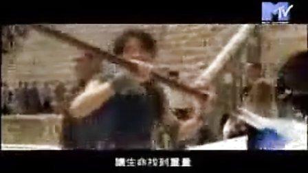 蓝色飞扬 百事可乐 2004广告歌曲 百事群星