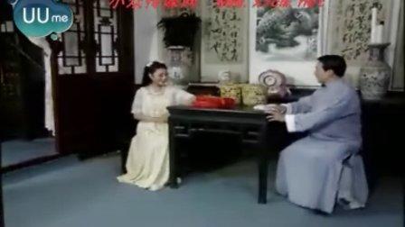 啼笑姻缘第六集