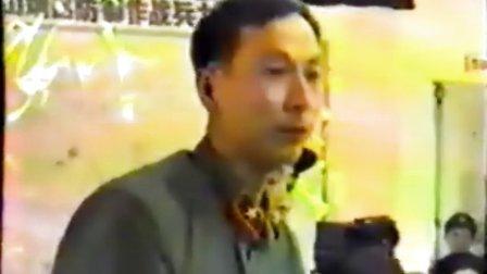 蓝剑B行动(对越自卫反击战战场录像)