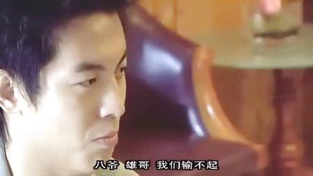 【追捕】2007中国香港最新警匪动作大片【A】