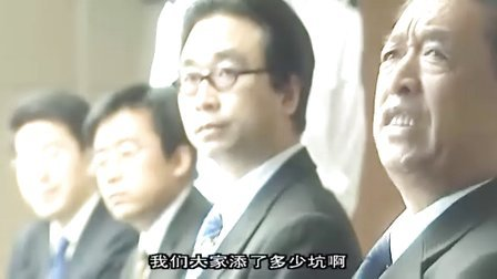【追捕】2007中国香港最新警匪动作大片【C】