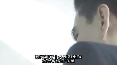 07香港吴镇宇主演最新警匪动作片【追捕】3