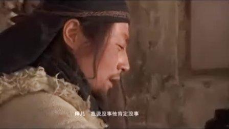 电影《关中刀客》01