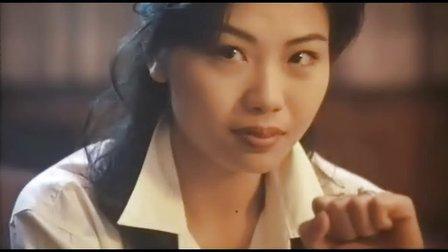 电影《湾仔之虎》(刘青云 任达华 翁虹 黄家驹)插曲片段(大结局)
