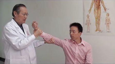 田纪均错骨缝筋出槽治疗术1