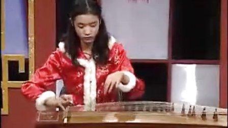 古筝七级:彝族舞曲