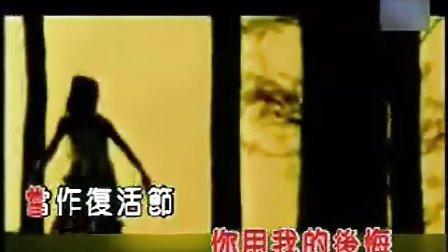 《复活节》张韶涵